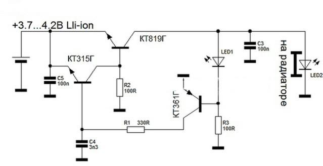 Светодиодный фонарь своими руками схема 86