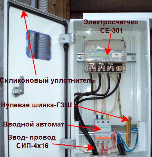 Как сделать счетчик провода 504