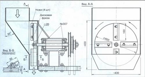 Лазерная гравировка в Москве: услуги по срочной гравировке 85