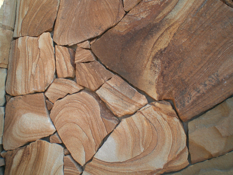 Дикий камень укладка своими руками фото 388