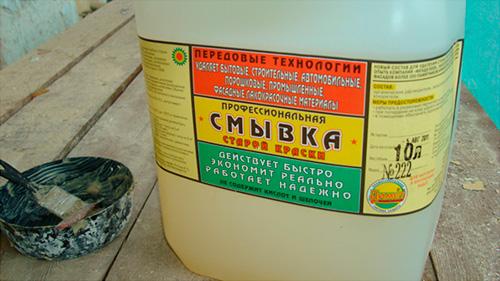 Средства для снятия старой краски со стен мастика гидроизоляционная технониколь 24 мгтн купить