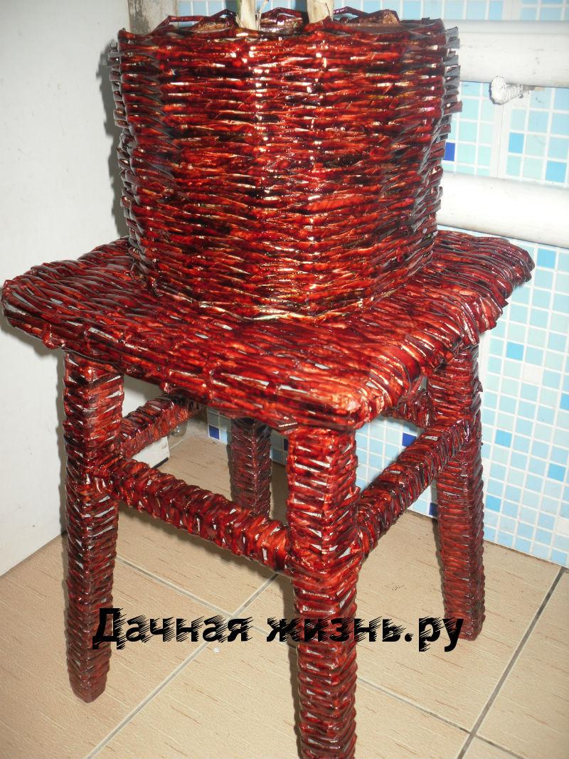Мебель из газетных трубочек своими руками фото 29